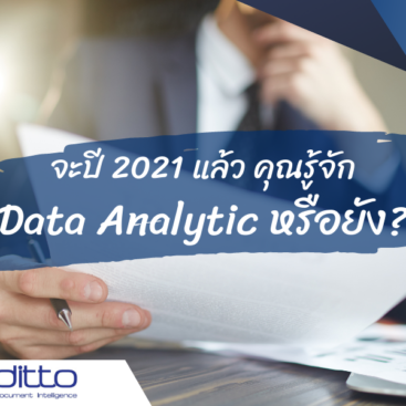 data analytic